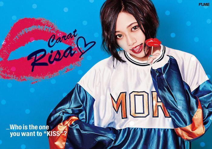 キス顔をモチーフに。DJ&ダンスヴォーカルユニット、Carat の2ndアルバム「4KISS」の大型広告が原宿駅構内に出現! carat_risa_1-700x495