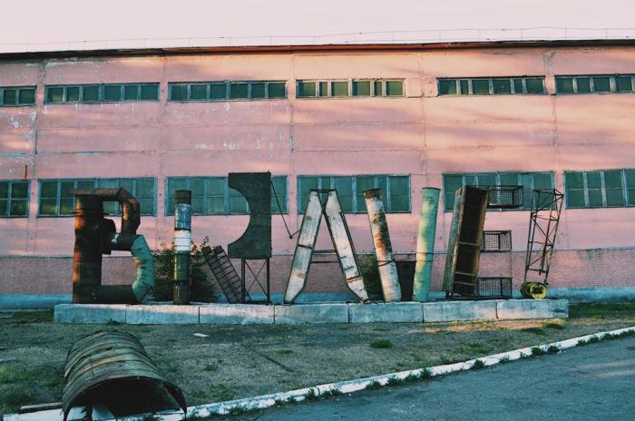 ウクライナという混沌の中で広がるクラブカルチャーの未来 「Closer」が仕掛けるフェス<BRVAE! Factory Festival> km60_brave-700x464
