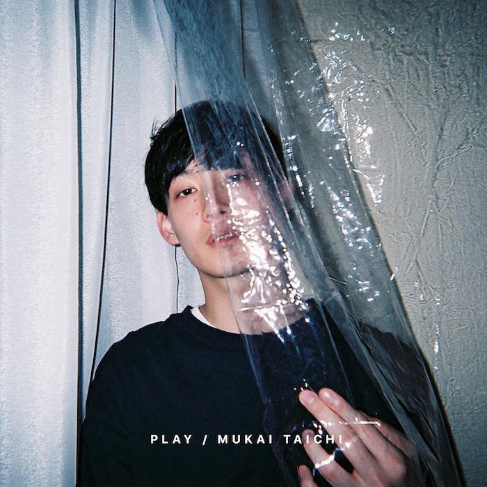 向井太一、Apple Music・Spotifyなどサブスク限定EP『PLAY』リリース決定!ロサンゼルスでのライブ映像含むティザー公開! music170804_taichimukai_1-700x700