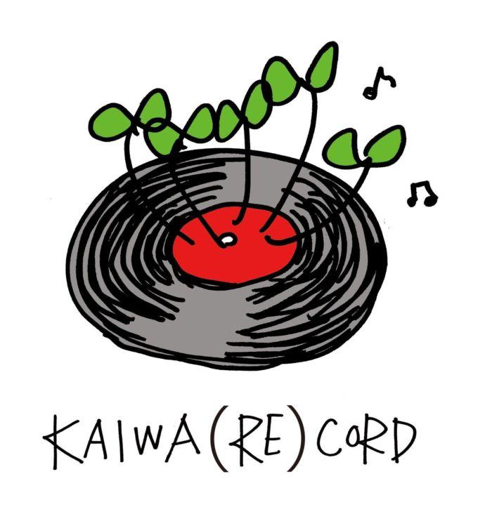 「創作あーちすと」のん、1500枚限定EPをリリース!RCサクセション、サディスティック・ミカ・バンドのカバー収録 music170817_non_1-700x732