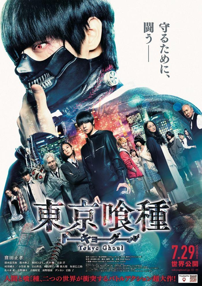 RADWIMPS野田によるillion、映画『東京喰種』主題歌「BANKA」のMV公開! music170822_ilion_banka_5-700x991