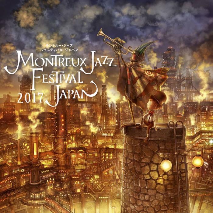 <モントルー・ジャズ・フェスティバル・ジャパン2017>キンコン・西野亮廣がキービジュアル制作!三宅純、マシュー・ハーバート、ジョーイ・アレキサンダーの出演決定! music170823_montreuxjazz_5-700x700