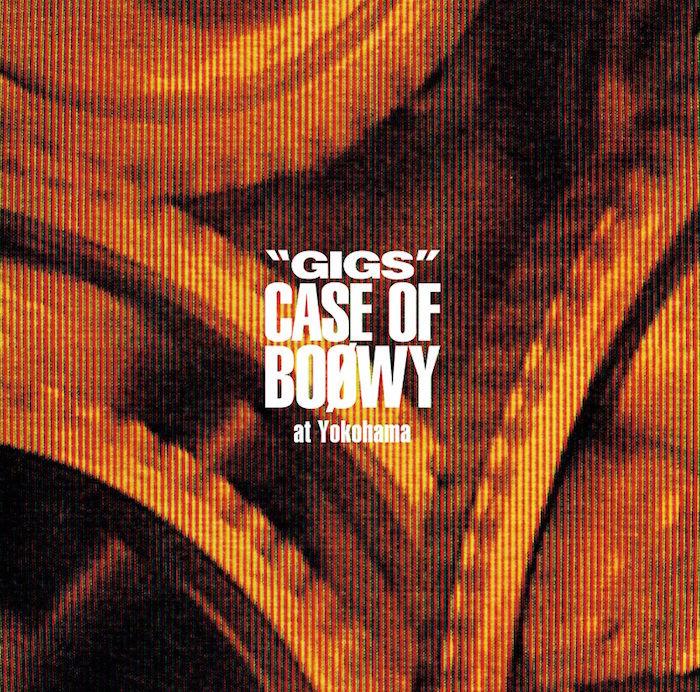 """GIGS"" CASE OF BOØWYを現在に再現。日本ロック界の伝説、BOØWYと海外音楽シーンの接点 music_boowy_4-700x692"