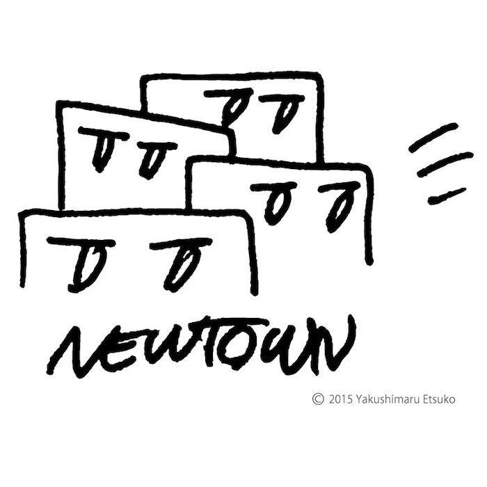 相対性理論ら出演の入場無料ライブイベント<exPoP!!!!!>にシャムキャッツ、YOOKsの追加出演決定!  newtown-700x700