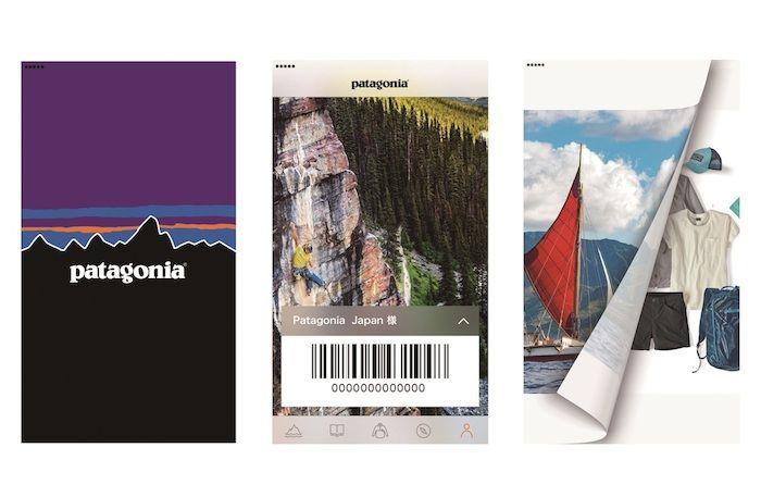 パタゴニアがミニマルなモバイルアプリを提供開始!製品や店舗の情報をはじめとした豊富なコンテンツ! 170831_Patagonia_02-700x457