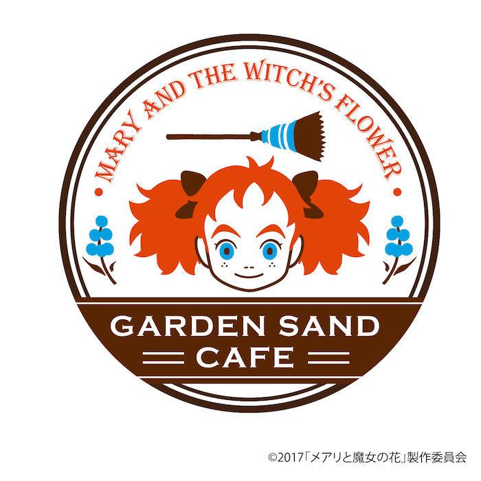 そびえたつサンドイッチ5段重ね。ビジュアルだけじゃない、野菜たっぷりでジューシーな一品が期間限定で登場! 170913_mary-gardensandcafe_05-700x700