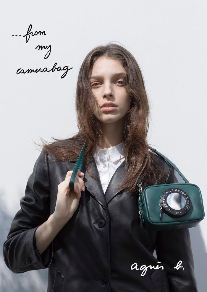 アニエスベーより、写真への愛情が詰まった<from my camerabag>キャンペーンが開催。 1bcb3dfc00e77f97dfc92c89a98197b6-700x989