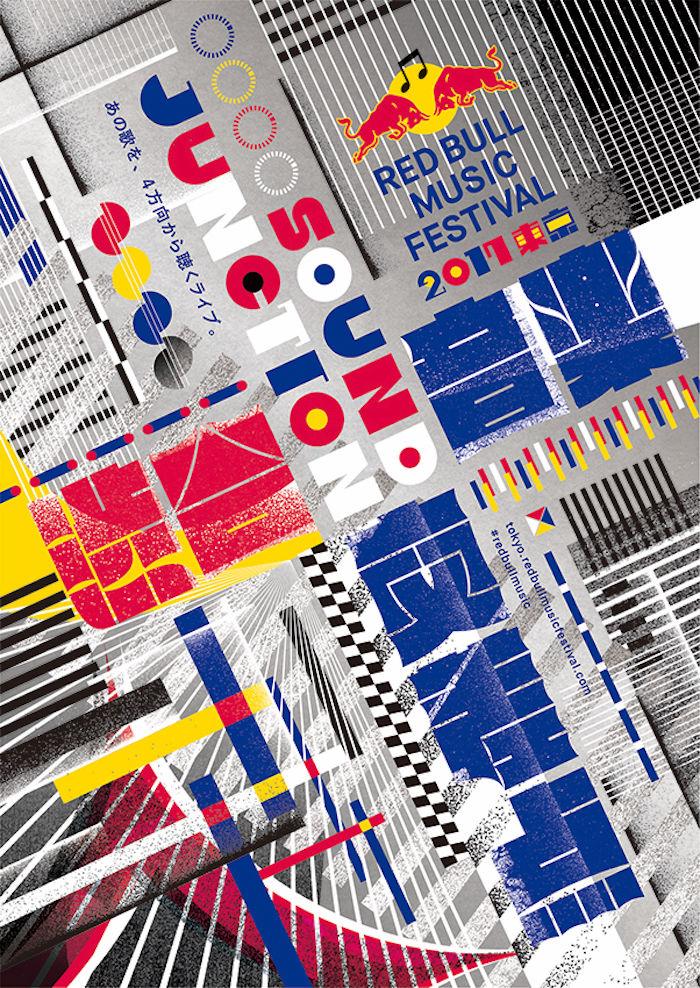 <レッドブル・ミュージック・フェスティバル 東京 2017>第一弾ラインナップに水カン、Zeebra、Seihoらが発表! 20171104_SOUND-JUNCTION-700x988