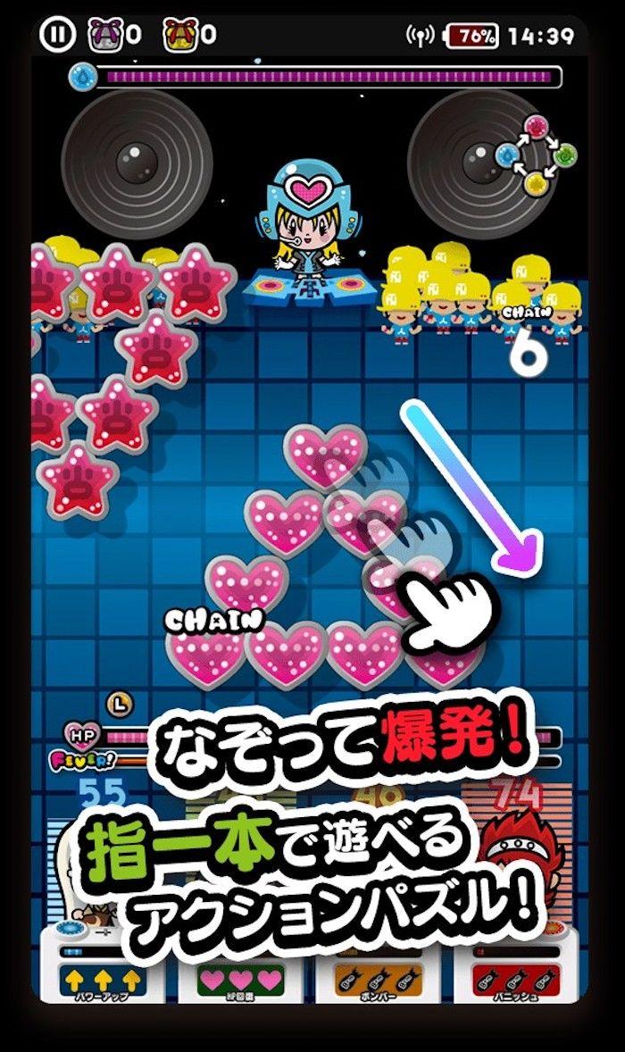 中田ヤスタカが音楽プロデュース!戦国武将が全員DJの新感覚アクションパズルゲームが登場だ! adb8e64f8dd76777f87957dbdcaa3ab1-700x1178