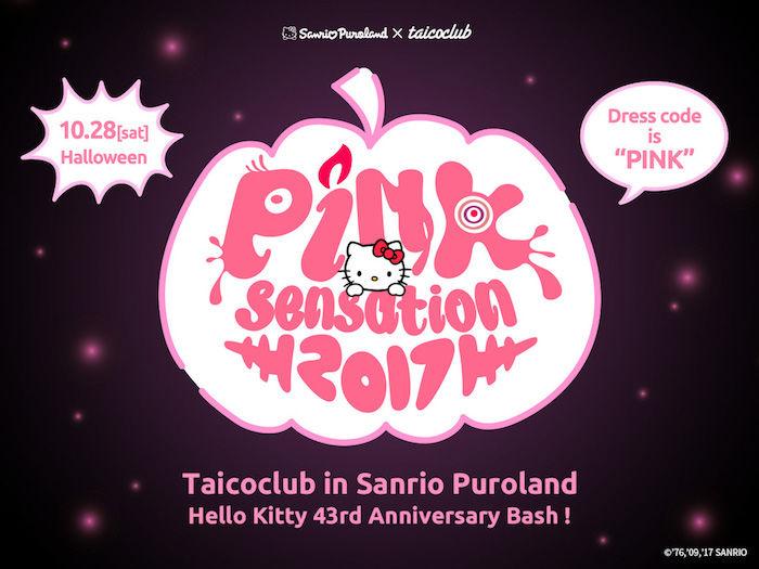 ラジオ番組『Tokyo Brilliantrips』連動!<PINK sensation>、新iPhone、日本製フェンダー35周年をご紹介! art170921_brilliantrips_2-700x525