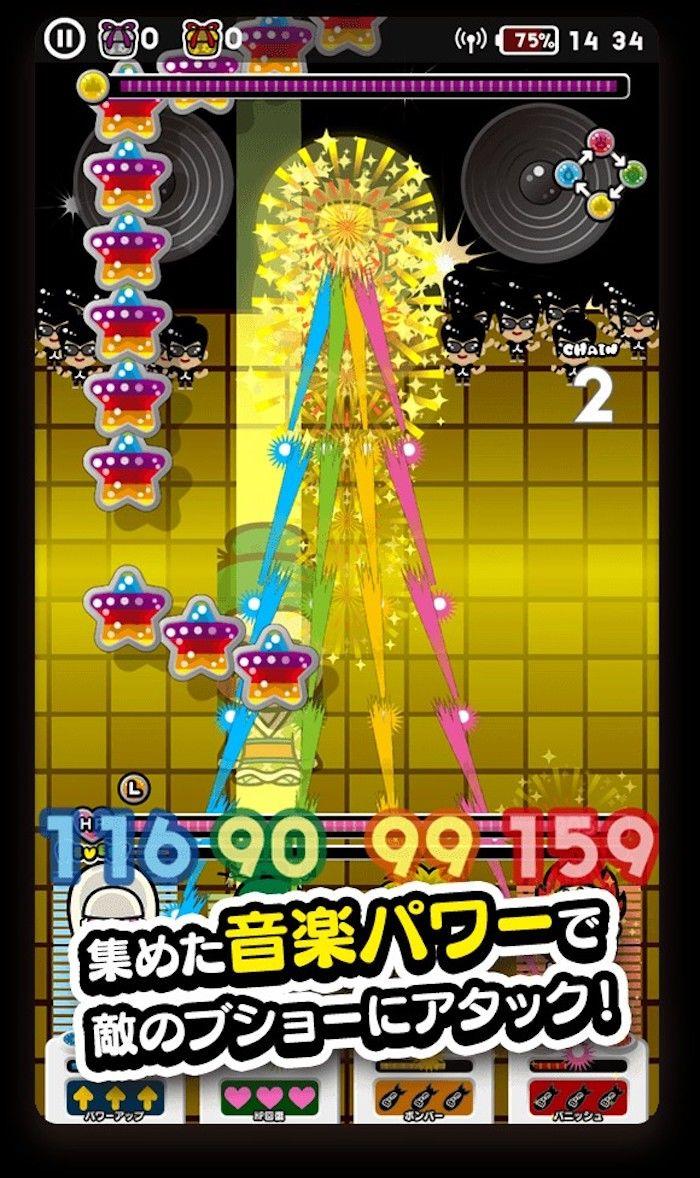中田ヤスタカが音楽プロデュース!戦国武将が全員DJの新感覚アクションパズルゲームが登場だ! b07b60df2b244c4d16e5dd2f6657f72c-700x1178