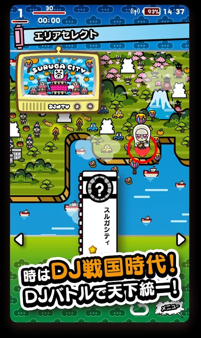 中田ヤスタカが音楽プロデュース!戦国武将が全員DJの新感覚アクションパズルゲームが登場だ! fab0848cc2ef6b760358f180457c27ea-700x1178