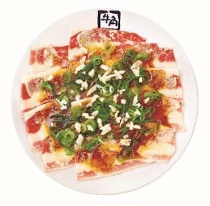牛角で大学生食べ放題キャンペーンが始まる!期間特別の肉も……! gyukaku-4-700x685