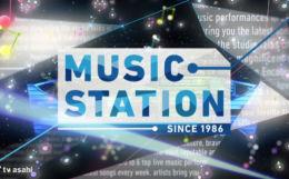 ミュージックステーション ウルトラFES 2017