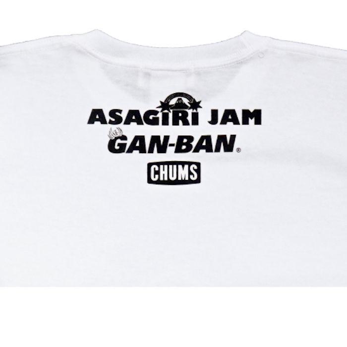 朝霧Jam2017×GAN-BAN×CHUMS Tシャツが発売! music170920_asagilijam_7-700x700