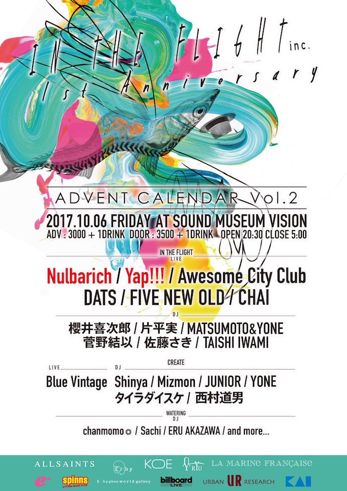 Awesome City Club、DATSら出演<IN THE FLIGHT 1st Anniversary~ADVENT CALENDAR vol.2>Nulbarichら追加決定! music_intheflight_1-700x990