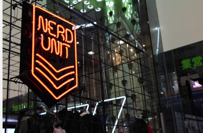 【インタビュー】新鋭ストリートブランド「NERDUNIT」代表・松岡那苗が語るファッション×カルチャー nerdunit-1709298-700x459