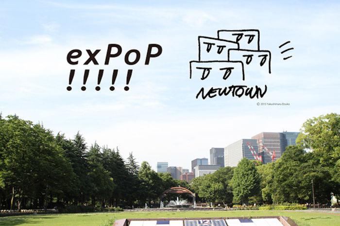 【レポート】<exPoP!!!!!>第100回と同時開催!「大人の文化祭」<NEWTOWN>でマーケット、トーク&ライブ、フードを満喫 newtown_feature1-700x467