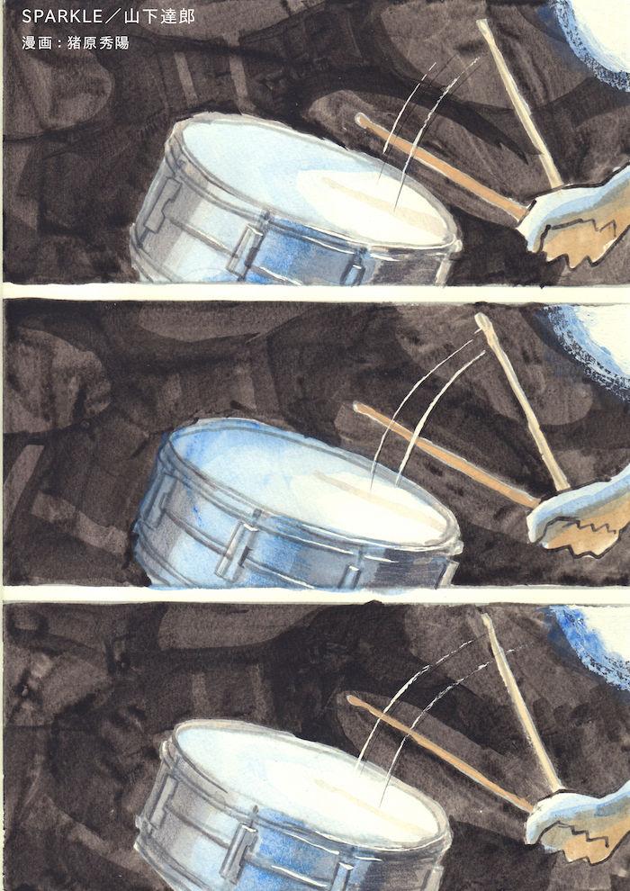【あのMVを漫画で描く】SPARKLE/山下達郎 sparkle1-700x990