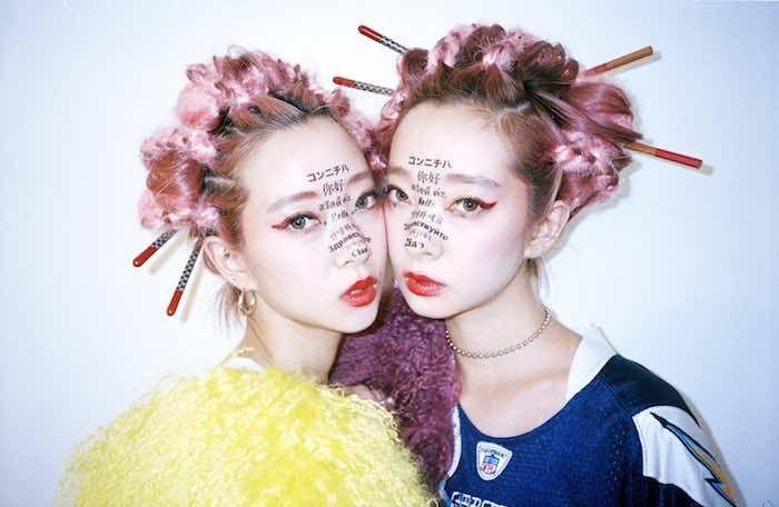 渋谷が賑わうハロウィンの日に、最もアツいイベントがVISIONで開催!仮装コンテストの優勝賞金はなんと50万!? 171020_VISION-HALLOWEEN_06-700x456
