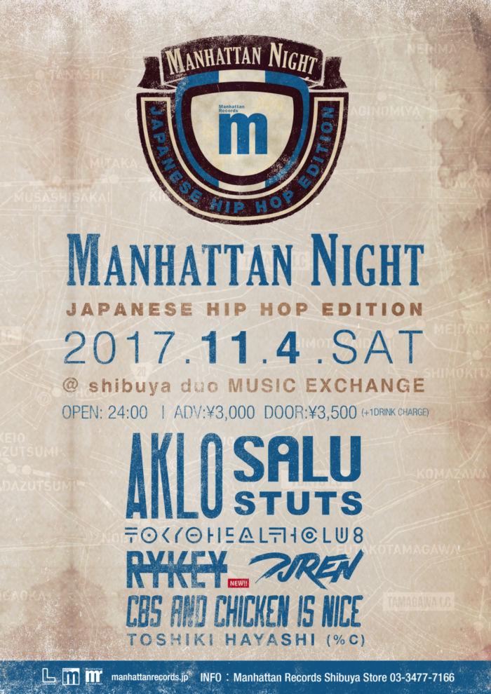 THC、SALU、STUTSら出演!最先端日本語ラップの祭典<MANHATTAN NIGHT> MN-1011-700x990