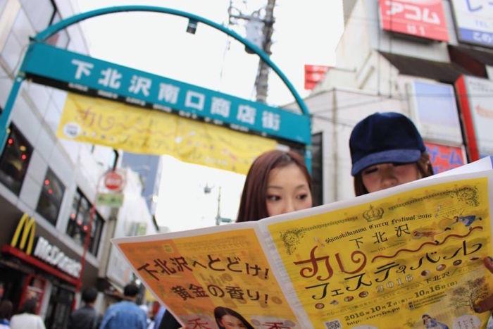 ラジオ番組『Tokyo Brilliantrips』連動!プラネタリウム×アンダーワールド、下北沢カレーフェス、Google Homeの3つをご紹介! art171012_brilliantrips_1-700x467