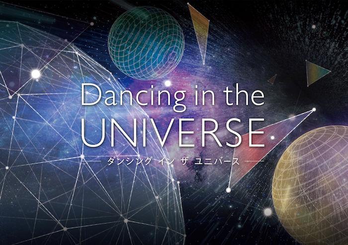"""プラネタリウムで""""Born Slippy""""!?アンダーワールド×プラネタリウム『Dancing in the UNIVERSE』が11月から上映開始! music171007_underworld_1-700x493"""