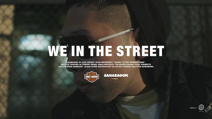 """SANABAGUN.×ハーレーダビッドソンの新曲""""We in the street""""のMVがついに公開! music171010_sanabagun_2-700x394"""
