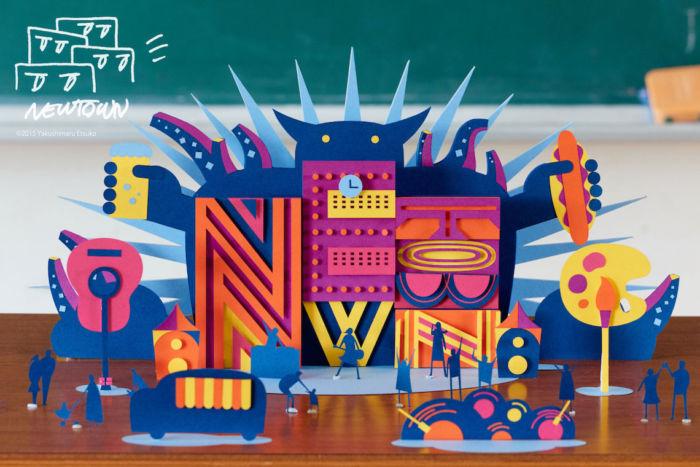 大人の文化祭<NEWTOWN>体育館フリーライブにおとぎ話、桑田研究会バンド、コトリンゴ、jizueら newtown-1710271-700x467
