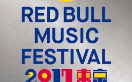レッドブル・ミュージック・フェスティバル 東京 2017