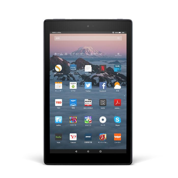 Amazonから最強のコスパを誇るタブレッド「Fire HD 10」が発売&出荷開始! technology171011_firehd10_1-700x700
