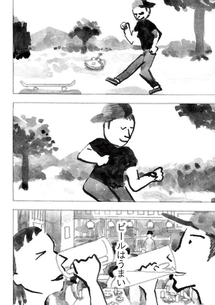 【あのMVを漫画で描く】どうしようもない恋の唄/ザ・ルースターズ 4723ac812350c2b85345b1cf552cf108-700x990