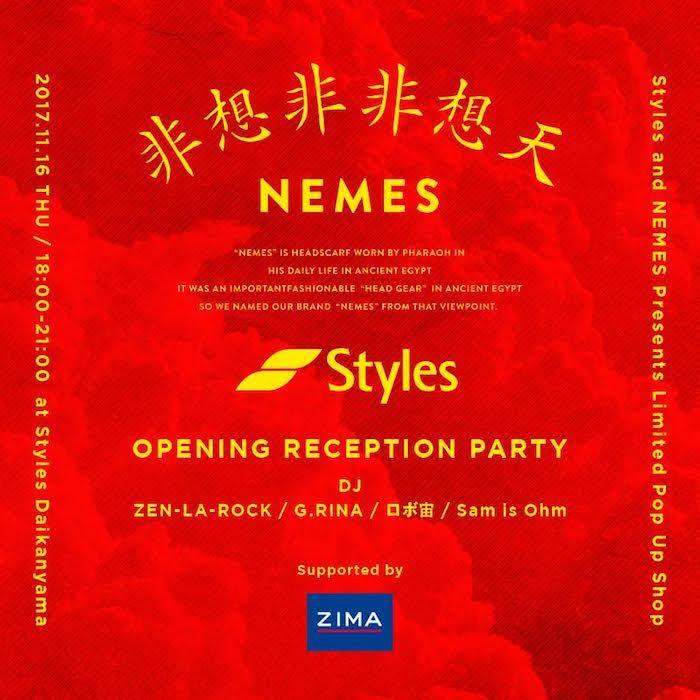ZEN-LA-ROCKによるアパレルブランドNEMESのポップアップが開催。オープニングパーティーには豪華ゲストも! NEMES_POPUP_PARTY-700x700
