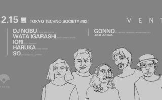 VENT-TOKYO-TECHNO-SOCIETY