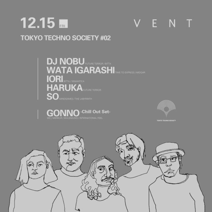 DJ Nobuなど、日本が世界に誇るDJが集結する<Tokyo Techno Society #02>がVENTにて12月に開催! VENT-TOKYO-TECHNO-SOCIETY-2-700x700