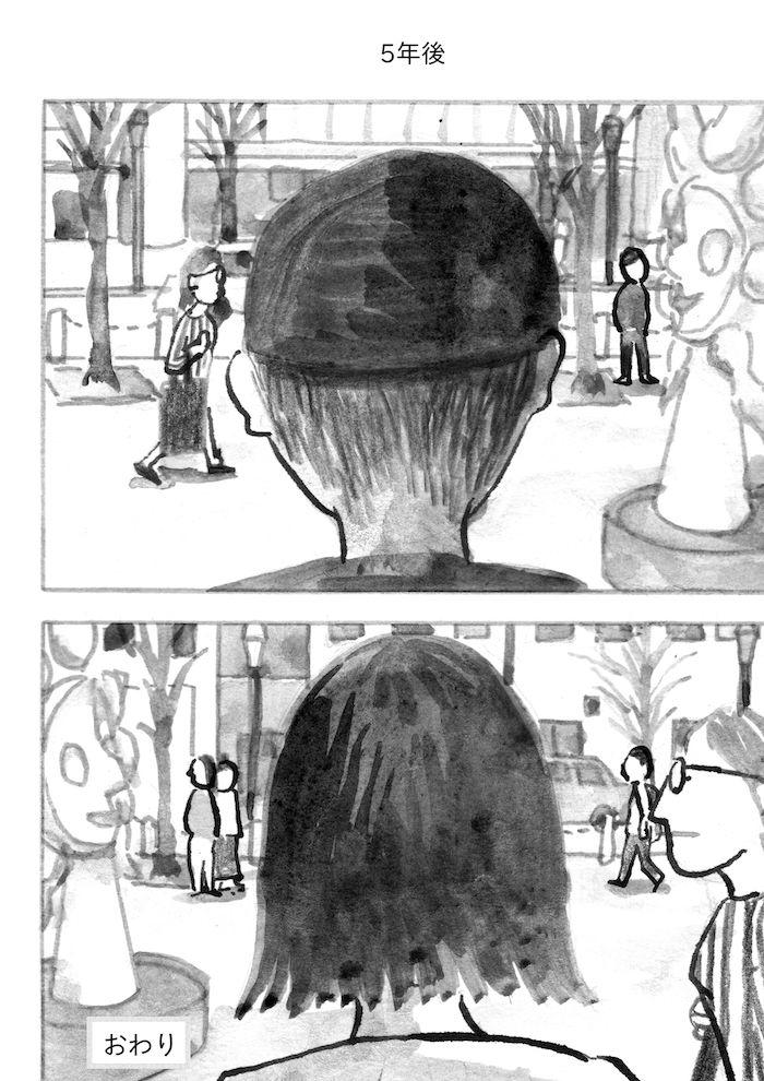 【あのMVを漫画で描く】どうしようもない恋の唄/ザ・ルースターズ aa4ad2675cdb65224dc5aab5a54f8b07-700x990