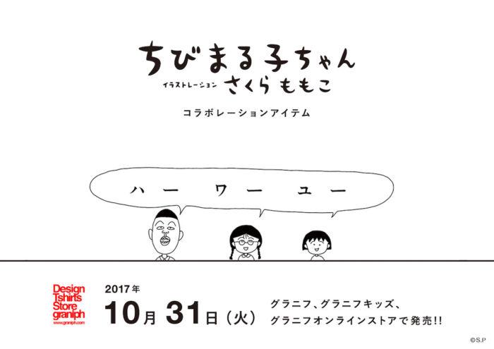 ラジオ番組『Tokyo Brilliantrips』連動!音楽ストリーミングに対応したApple Watch最新モデルなどをご紹介! art171109_brilliantrips_2-700x495
