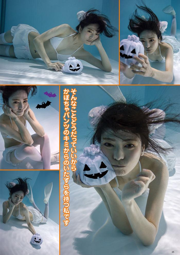水中ニーソ×ポエム「ねぇねぇ! ハロウィンのことハロウィーンっていうヤツどう思う?」 art171110_suityuneeso_3-700x995