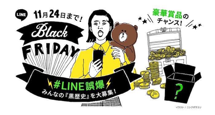 ラジオ番組『Tokyo Brilliantrips』連動!iPhone Xの対極を行くミニマル携帯電話などをご紹介! art171123_brilliantrips_1-700x375