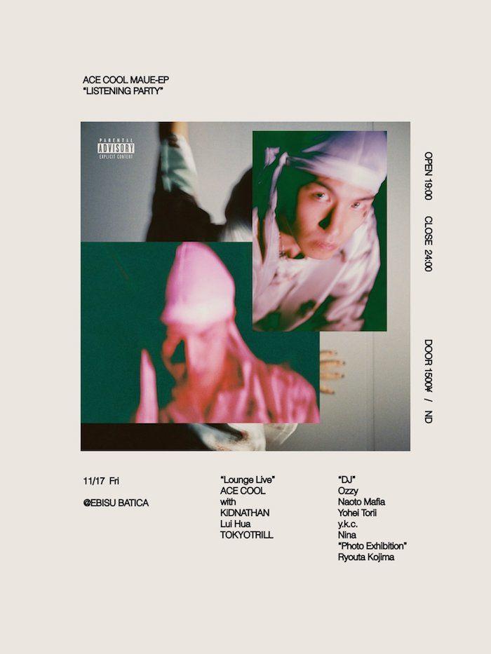 Lui Huaらと活躍する注目のラッパー・ACE COOLが新EP『MAUE』リスニングパーティーが開催! batica_ace_cool-700x933