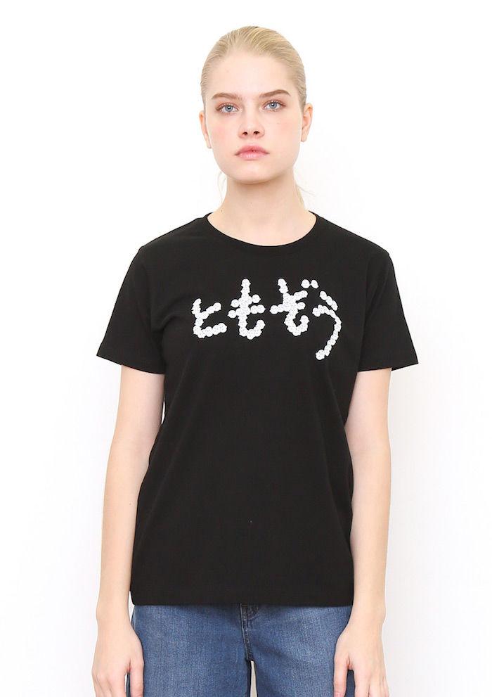 グラニフから『ちびまる子ちゃん』のコラボアイテムが登場!「ともぞう」Tシャツはマストバイ! graniph-1-700x991