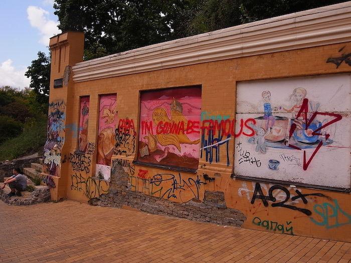 新たな発信地となるのか?キエフのストリートアートがおもしろい km64_art3-700x525