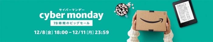 ブラックフライデー(Black Friday)ってなに?アディダス、H&M、マンガもセール! life171124_blackfriday_4-700x140