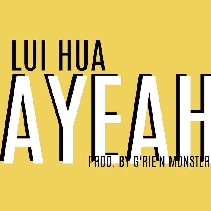 """注目のラッパーLui HuaがSpotifyなどでヘビロテ中""""Ayeah""""のMVを公開! luihua-2-700x700"""