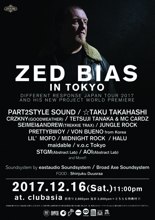 UKベースミュージックのレジェンドZED BIAS来日!東京公演では20周年を記念したニュープロジェクトの全貌を発表 music171124_zed-bias_1