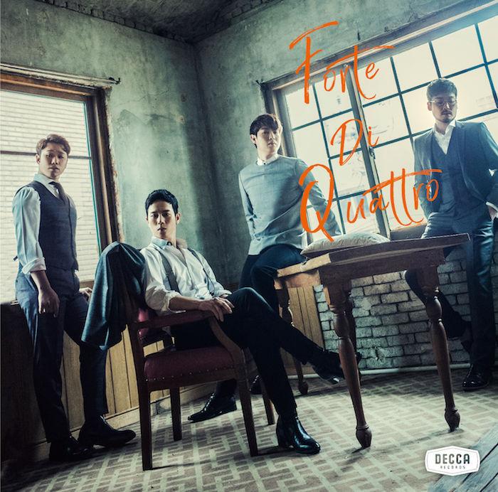 防弾少年団、TWICE、HYUKOHら百花繚乱の韓国音楽シーン。その新たなムーヴメント「K-CLASSIC」の大本命、フォルテ・ディ・クアトロとは music_fdq_1-700x692