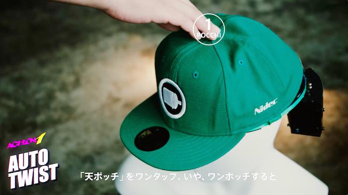 CAPのツバがぐるぐる回転!?日本電産が新しいモーターの可能性を提案!! SUPER-TWISTING-CAP_10-700x393