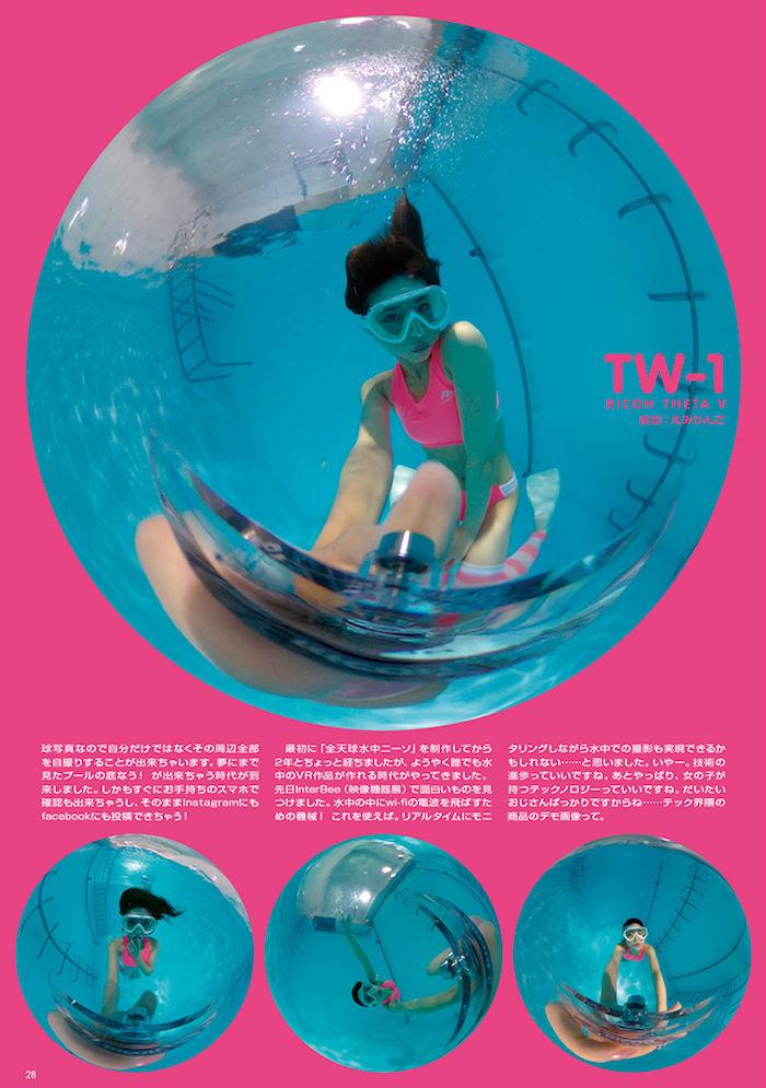 「異色肌ギャル」で話題のmiyakoが『水中ニーソ』に初登場! art171211_suichukneeso_5-700x995
