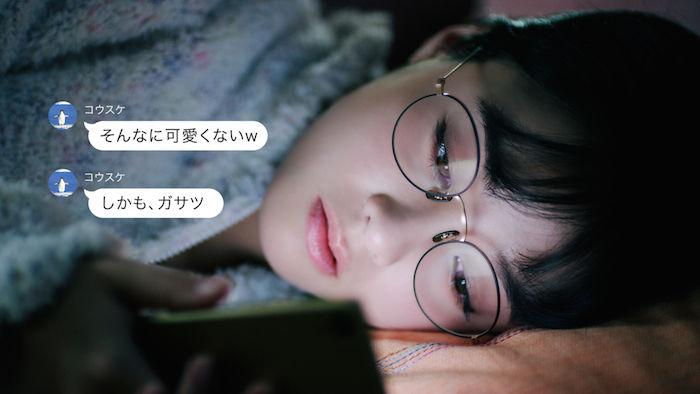 橋本環奈が「天使すぎる……」と話題のメガネ姿を新CMで公開!! art171221_teller_01-700x394