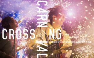 CROSSING CARNIVAL